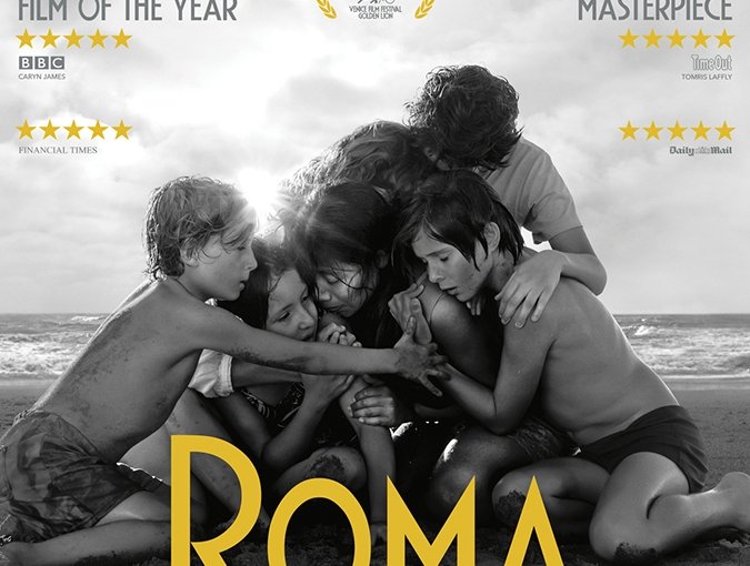 film recommendation: roma